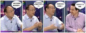 """金灿荣上凤凰卫视节目:美国人最恨中国的""""带路党"""""""
