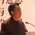 易中天北大演讲:文明的意志与中华的位置